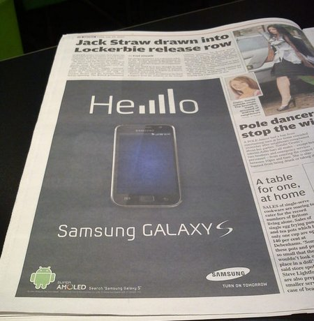 Case study samsung mobile advertisement marketing essay